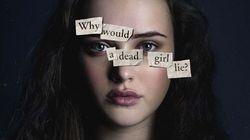 Netflix a coupé la scène du suicide de la saison 1 de