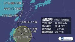 台風5号、フィリピンの東で発生。日本への影響は?