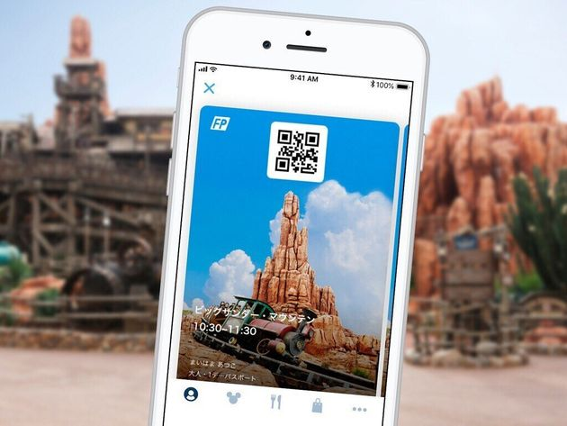 アプリ上で表示されたディズニー・ファストパスのイメージ画像