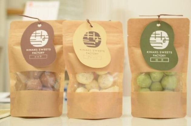 「KINAKO」を町工場から世界に。老舗きな粉菓子店の新たな挑戦。