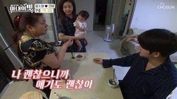 함소원이 '아내의 맛'에 나온 가족간 갈등에 대해 입을