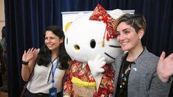 キティちゃんが国連で「ハロー」