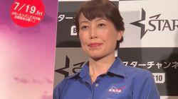 アポロ11号打ち上げから50年に祝福の声。宇宙飛行士の山崎直子さん「時の流れを感じました」