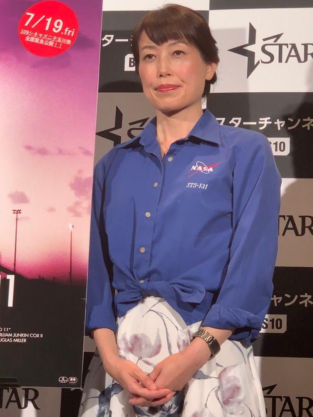 宇宙飛行士の山崎直子さん