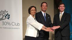 30%クラブが本格始動。「本音で話せる経営者コミュニティーを」議長の魚谷雅彦・資生堂社長