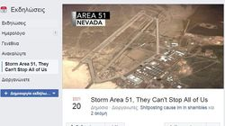 Συναγερμός στην Πολεμική Αεροπορία των ΗΠΑ για εκδήλωση του Facebook στην «Περιοχή