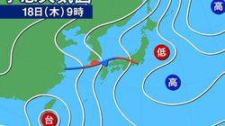 【7月18日の天気】東京に梅雨空が戻る。西日本は次第に災害級の大雨に
