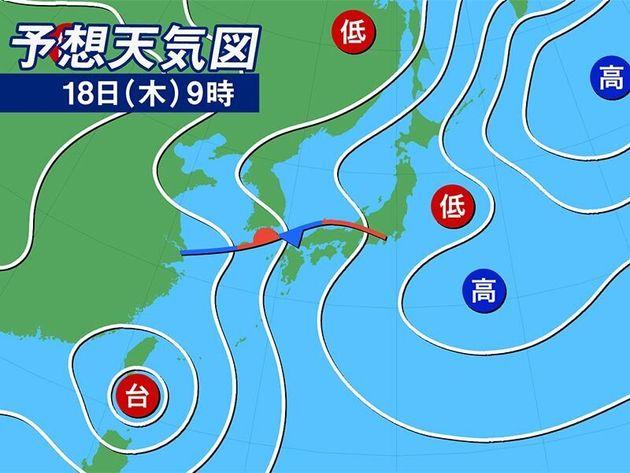 予想天気図 18日(木)9時