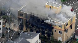 Police: Man Screams 'Die!' And Sets Japanese Animation Studio On