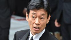 """일본 """"한국은 자정까지 강제징용 판결 중재에 응할 의무가"""