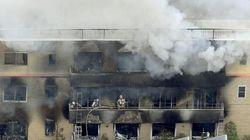 Piromane incendia celebre studio di animazione a Kyoto, 33