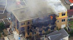 「京アニ」火災、火をつけたとみられる男は「死ね」と叫びながら建物に侵入