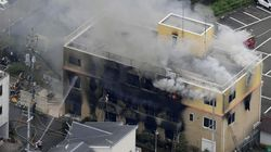 23 Dead After Man Screaming 'You Die' Set Fire To Japanese Animation