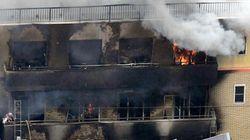 Ιαπωνία: Τουλάχιστον 33 νεκροί μετά από έκρηξη σε στούντιο