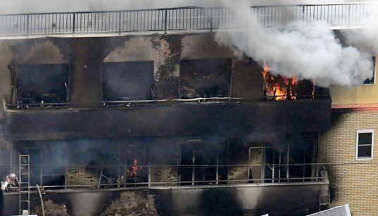 Ιαπωνία: Δεκάδες νεκροί μετά από έκρηξη σε στούντιο