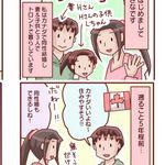 「結婚できれば日本を出なくてもよかった」。カナダに移住したレズビアンカップルが、故郷に望むこと