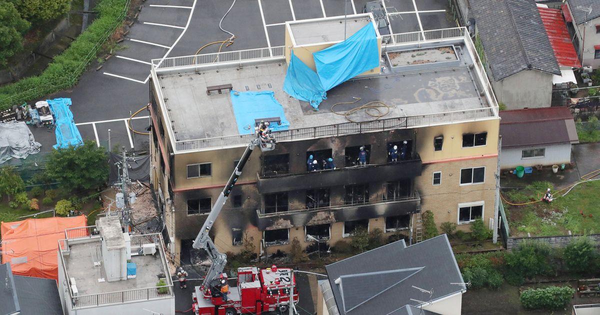 京アニ火災、中国・フランスの駐日大使館が追悼とお見舞いのメッセージ ...
