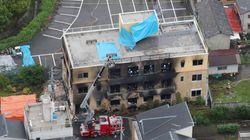 京アニ火災、中国・フランスの駐日大使館が追悼とお見舞いのメッセージ
