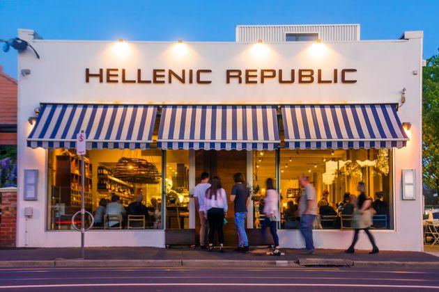 To Hellenic Republic (μτφ. Ελληνική Δημοκρατία)...