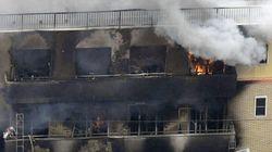 Incendie criminel d'un studio d'animation à Kyoto, au moins 33