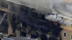 Several Dead In Fire At Japan Anime