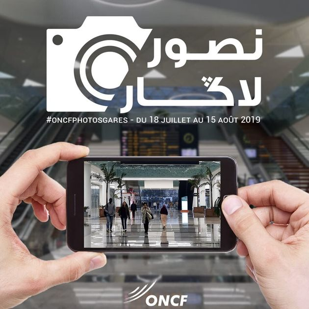 L'ONCF lance un concours photo des nouvelles gares sur