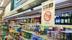 日本のビール、韓国で売り上げ急落 不買運動が響く