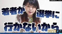 """""""ルールが難しいし、怖くてTweetできない""""なぜ日本のネット選挙は盛り上がらない?"""