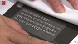 '연예가중계'가 '강지환 성폭행' 피해자들의 문자 원본을