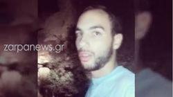 Είχε γυρίσει και βίντεο στη σπηλιά όπου πέταξε το πτώμα, ο 27χρονος που σκότωσε την