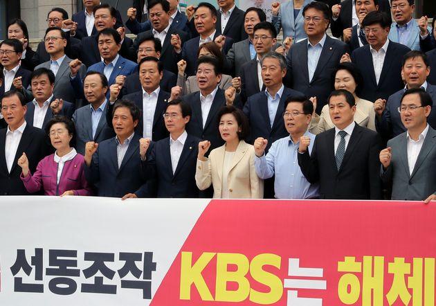 19일 서울 여의도 KBS 본관 앞에서 열린 자유한국당의 'KBS선거개입