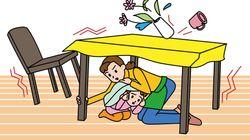 Τι πρέπει να κάνετε κατά την εκδήλωση σεισμού αλλά και τι να κάνετε αμέσως