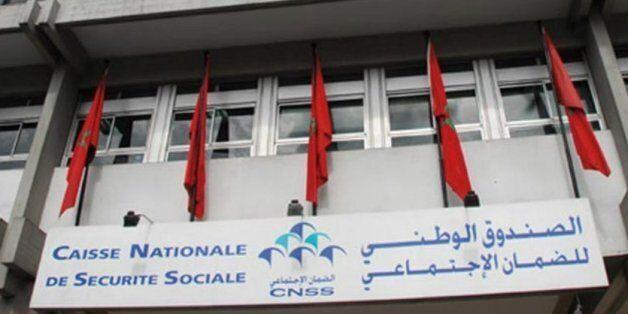La CNSS annonce une hausse du taux de certains remboursements pour