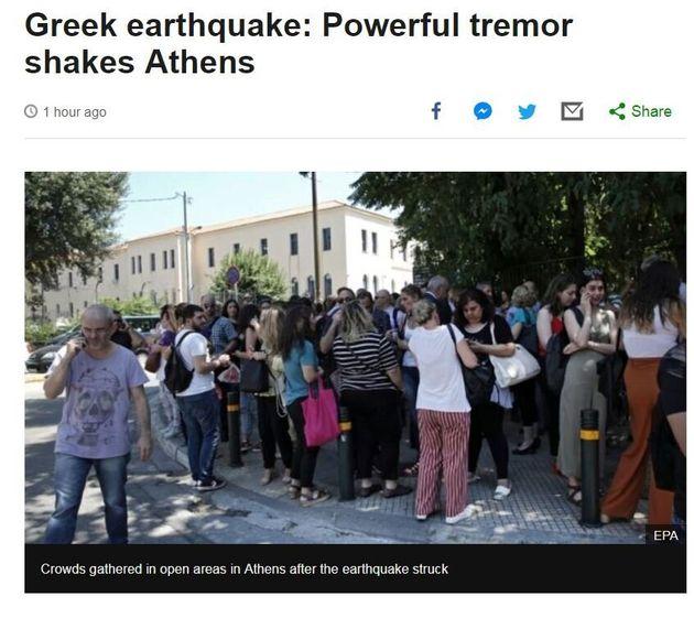 «Ισχυρός σεισμός ταρακούνησε την ελληνική πρωτεύουσα»: Τα ξένα ΜΜΕ για τον σεισμό στην