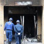 '교토 애니' 화재 피해자 중 한국인