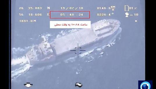 Irán anuncia que ha capturado un petrolero