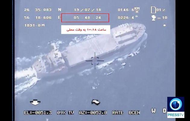 Imagen del buque tomada por un dron de las Guardias