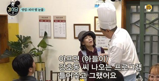 강호동이 '강식당 3'에서 오랜 팬을 만나 눈물을
