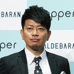 雨上がり決死隊の宮迫博之、ロンブー田村亮が20日午後に会見へ。「お待たせしてしまい、申し訳ございません」
