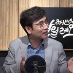 유시민이 '일본의 수출 제한 조처'에 대해 한