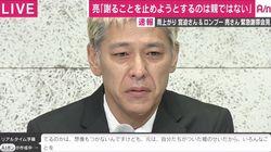 田村亮「謝ることを止めようとするのは親ではない。不信感しか…」。吉本興業の対応めぐり涙を浮かべる