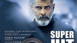 Kadaram Kondan: Vikram Holds Up This Plain Yet Fairly Engrossing