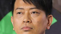 宮迫博之さんに「不倫報道ではオフホワイト。今の心境は?」と「アッコにおまかせ!」が質問。批判相次ぐ
