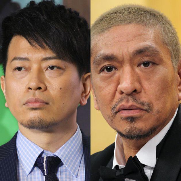 宮迫博之さん(左)と松本人志さん