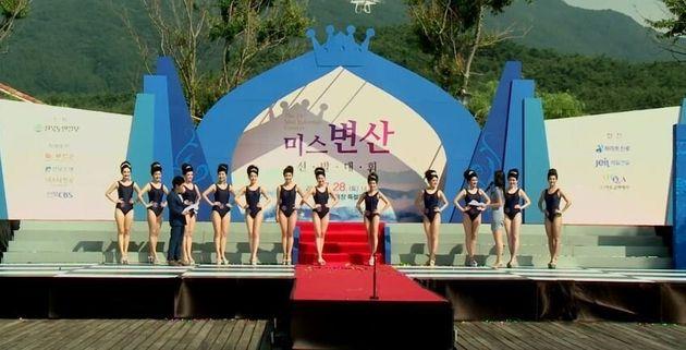2018년 7월28일 전북 부안군 변산해수욕장에서 개최된 미스 변산 선발대회 모습. 유튜브 화면