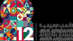 Jeux Africains 2019 : la DTN rehausse les critères de