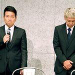 宮迫博之「後輩たちを巻き込んだ。すべての責任は僕にある」。ロンブー田村亮とともに記者会見【UPDATE中】