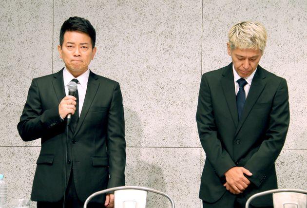 宮迫博之「後輩たちを巻き込んだ。すべての責任は僕にある」。ロンブー田村亮とともに記者会見