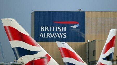 British Airways Suspends Flights To Egypt As Security Precaution