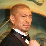 松本人志、ワイドナショーで憤り「吉本興業はこのままじゃ壊れていく」 岡本社長は会見へ